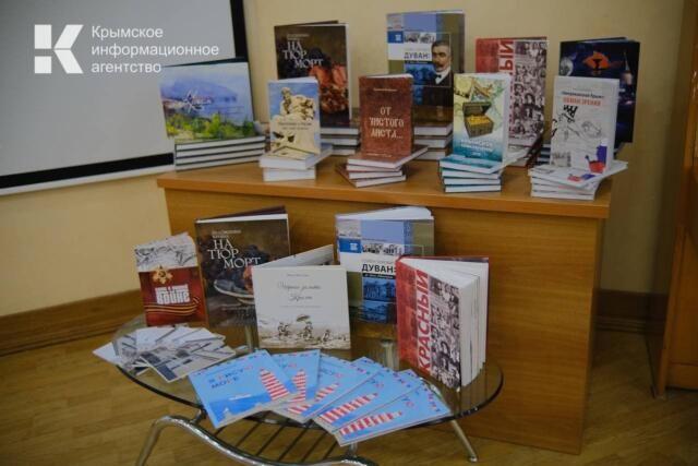 Более тысячи книг, изданных Мининформом Крыма, поступят в библиотеки полуострова
