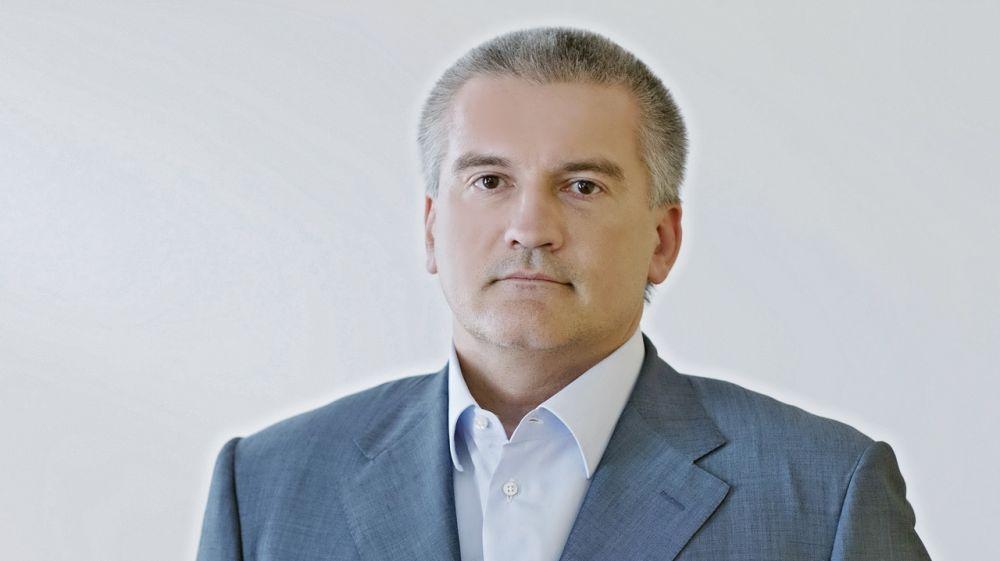 Сергей Аксёнов прокомментировал заявление ФСБ о попытках «меджлиса» организовать протестные акции в Крыму