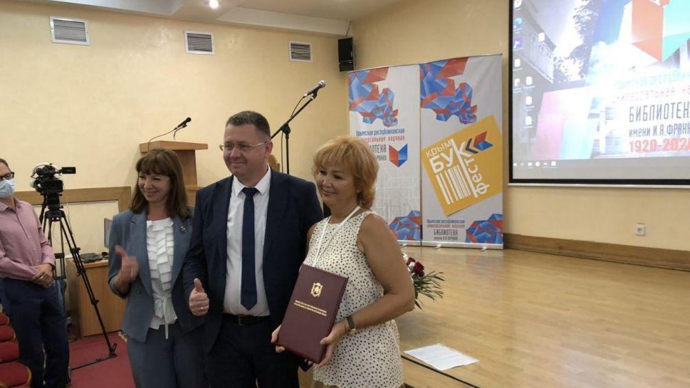 Литературный фестиваль «КрымБукФест стартовал в Симферополе