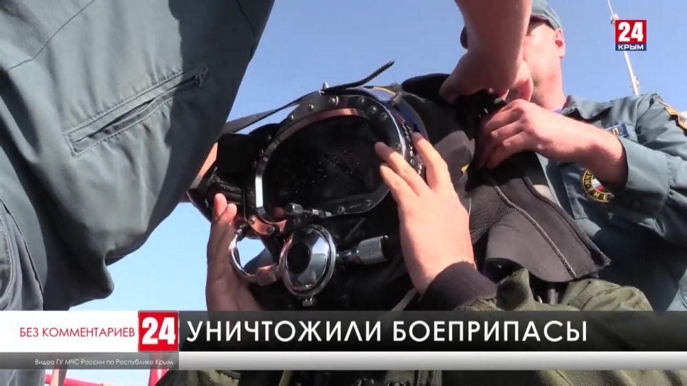 В акватории Феодосийской бухты обезвредили боеприпасы, поднятые с затонувшего судна