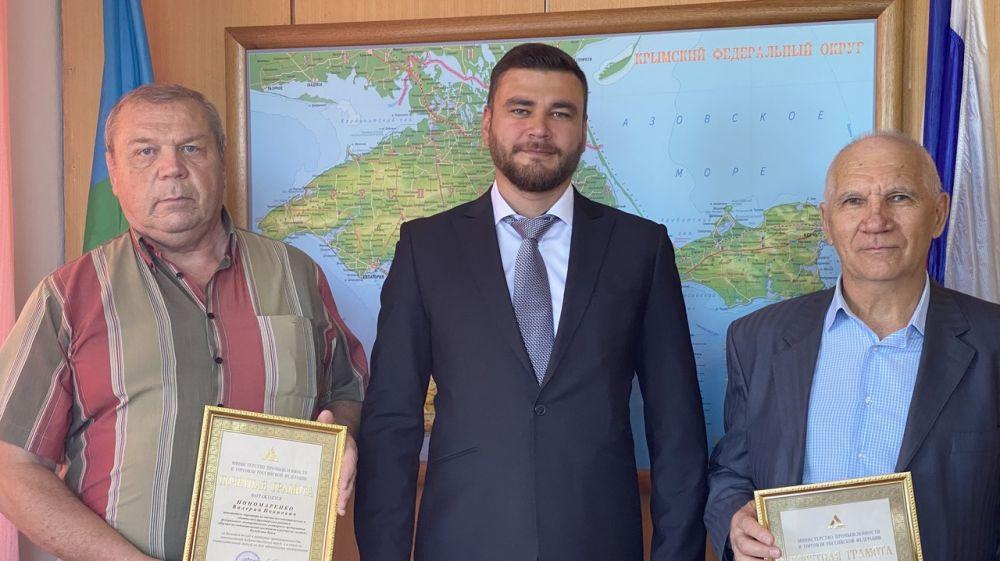 Александр Трянов поздравил представителей трудового коллектива Научно-исследовательского института аэроупругих систем