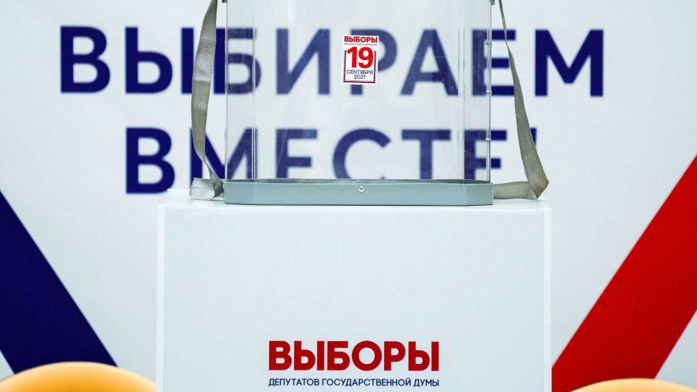 Как будут работать школы Крыма и Севастополя в дни выборов