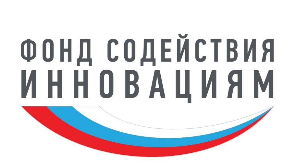 ФСИ запустил конкурс «Акселерация-ИИ» в рамках федерального проекта «Искусственный интеллект»