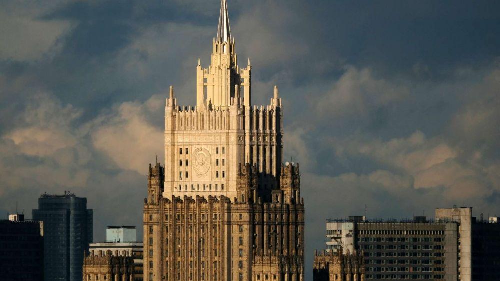В МИД России предупредили Киев: Крым под надежной защитой
