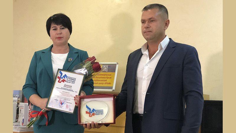 Библиотечной столицей Республики Крым-2021 признан Раздольненский район