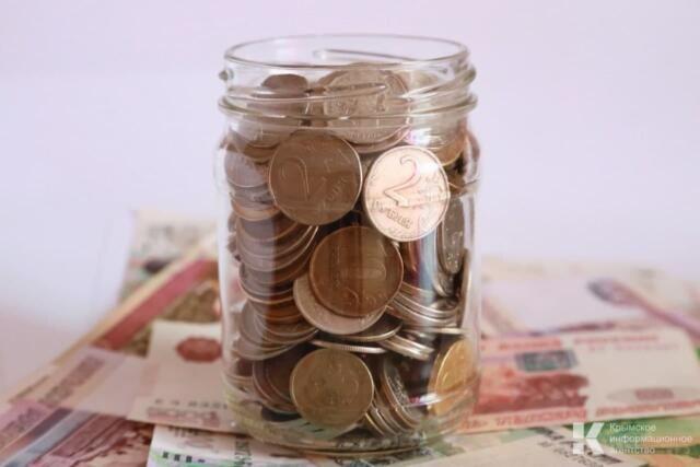 Министр финансов рассказала, на что потратили деньги резервного фонда Совмина