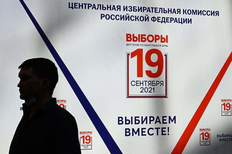Выборы в Госдуму: кандидаты в Крыму и как проголосовать