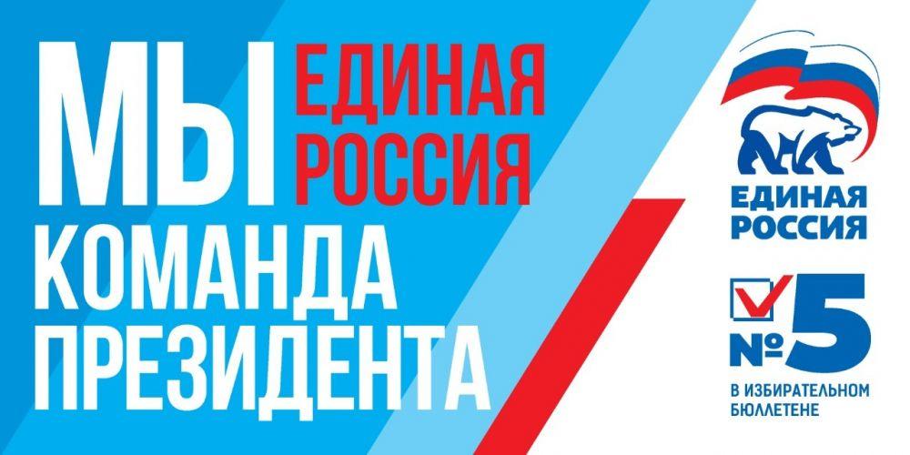 Владимир Константинов о народной программе: «Наши депутаты, активисты и волонтеры пообщались почти с миллионом крымчан»