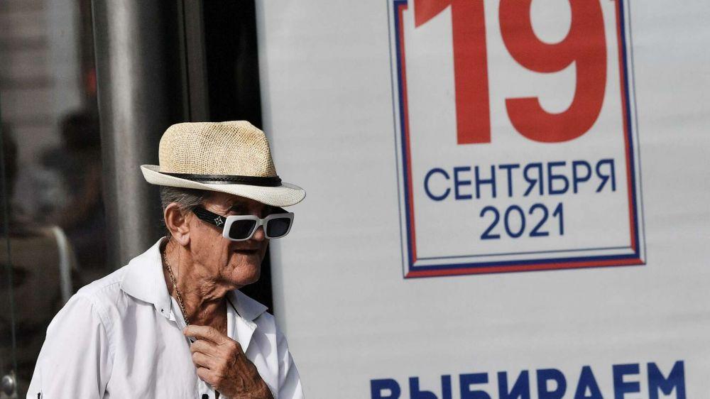 """В Севастополе проголосовала треть """"дистанционных"""" избирателей"""