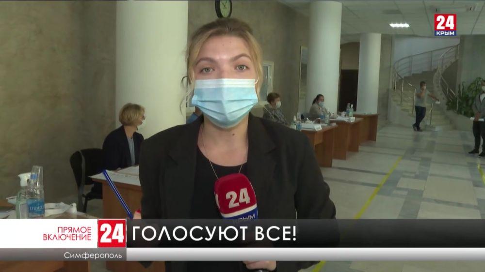 Как проходит голосование на участке в Музыкальном училище им. П.И. Чайковского?