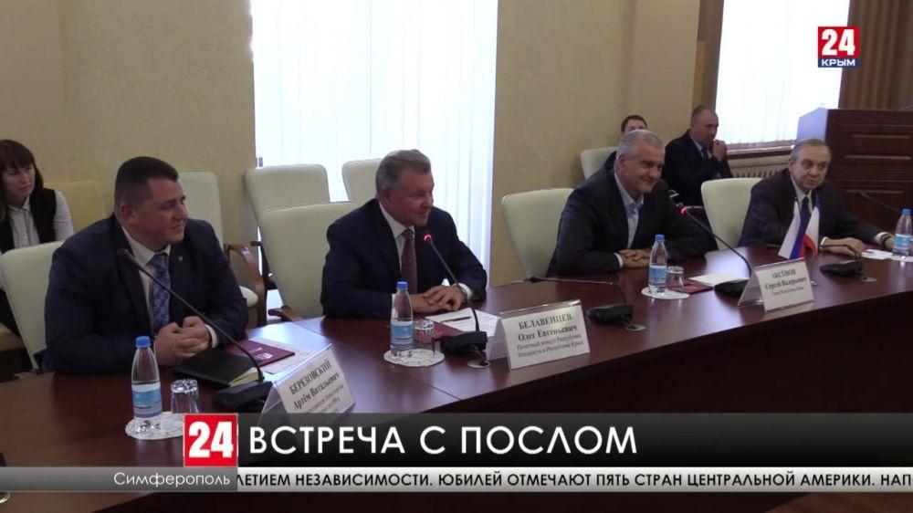 Сергей Аксёнов встретился с послом Никарагуа в России Альбой Асусена Торрес Мехия