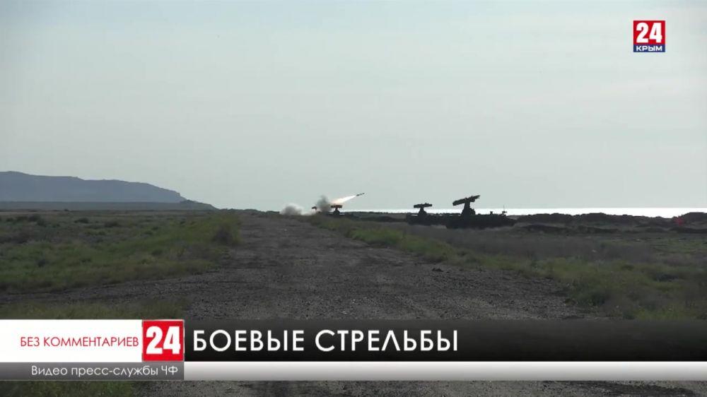 Зенитчики Черноморского флота провели боевые стрельбы
