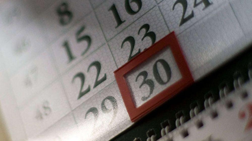 Новогодние выходные в России: сколько будет праздничных дней