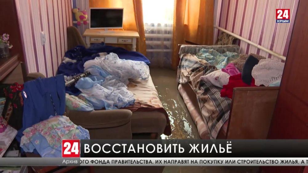 Пострадавшим от подтоплений в Крыму направят почти 400 миллионов рублей