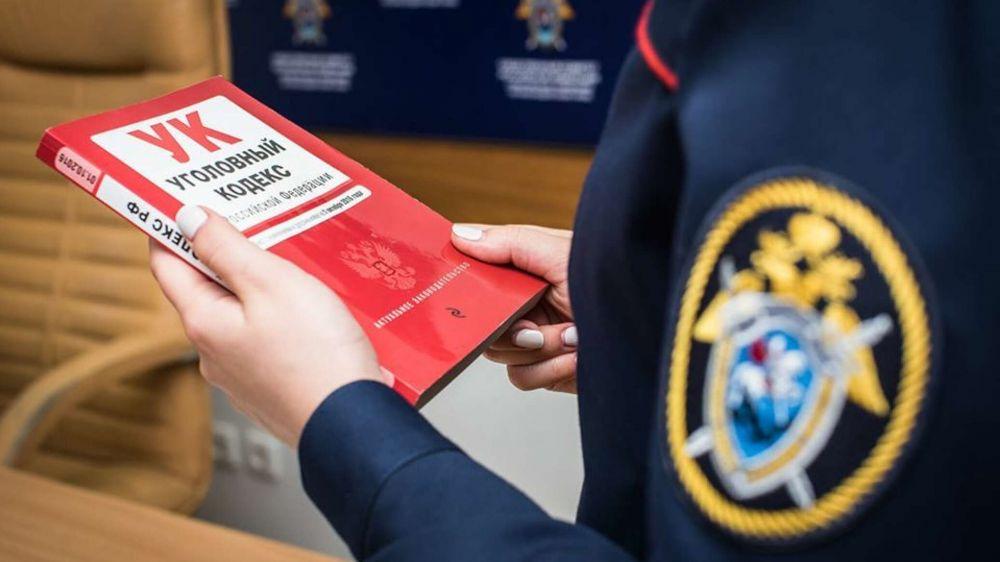 Осквернение мемориала в Сочи: возбуждено уголовное дело