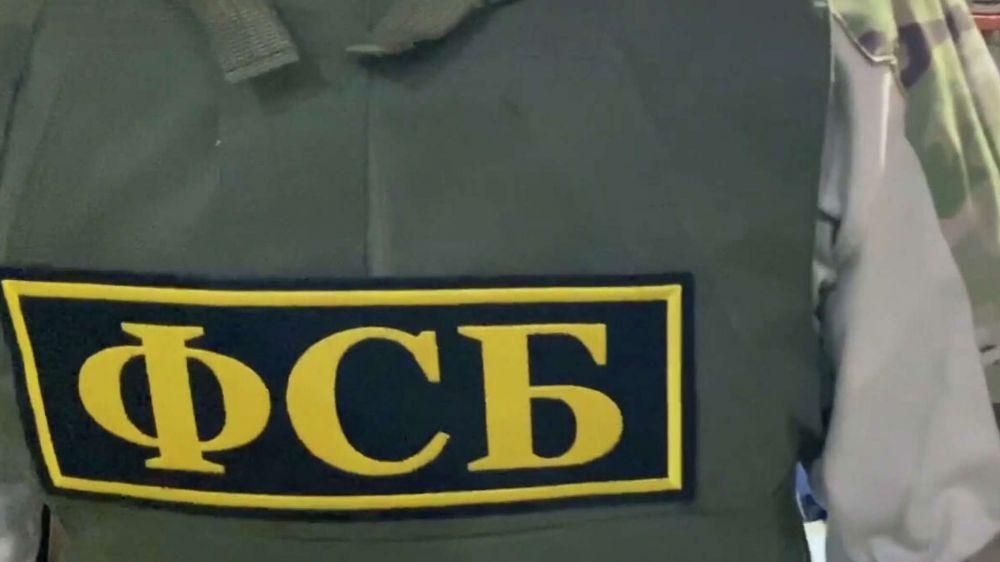 "Сотрудники ФСБ ""накрыли"" в Керчи нарколабораторию"
