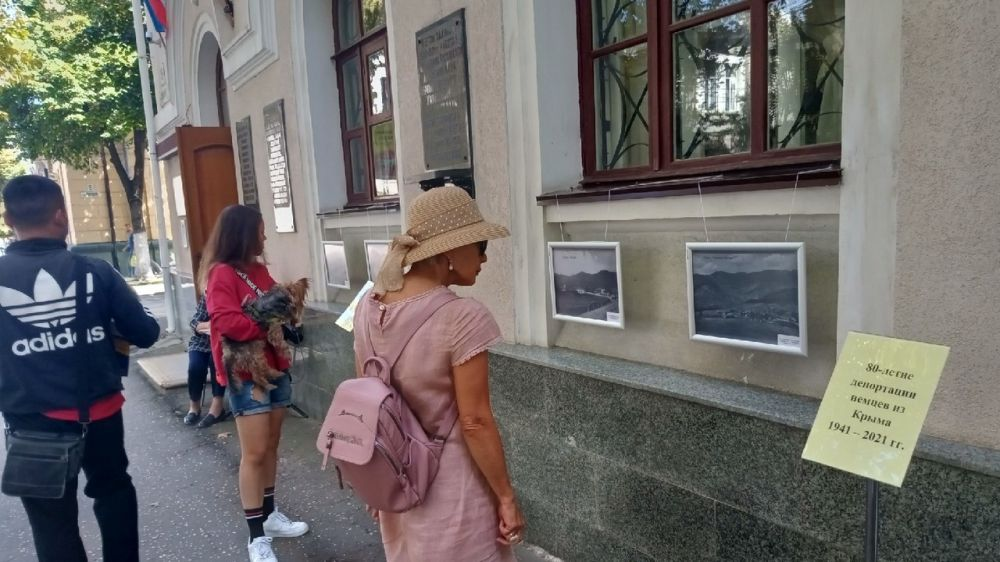 Крымский этнографический музей представил фотовыставку «Немцы Крыма. История в открытках»
