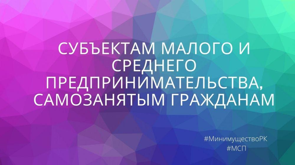 Субъекты МСП и самозанятые граждане могут участвовать в аукционе по аренде имущества в Кировском районе