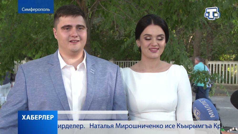 Активная крымская позиция