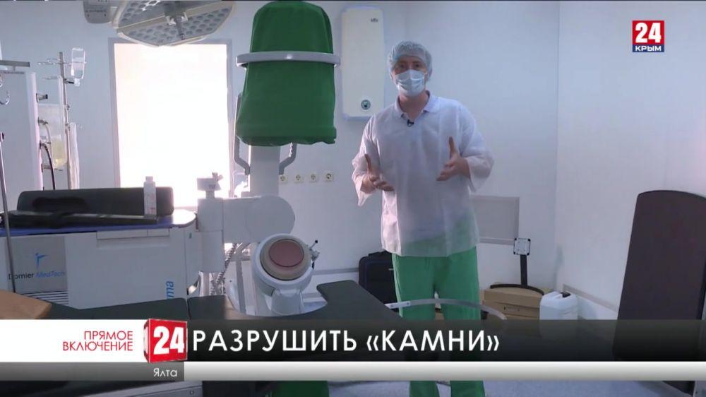 Ялтинские хирурги впервые провели операцию с применением ультразвуковых волн