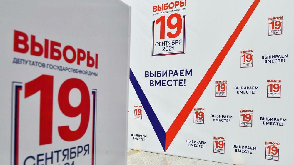 Руководство города проголосовало на выборах в Госдуму