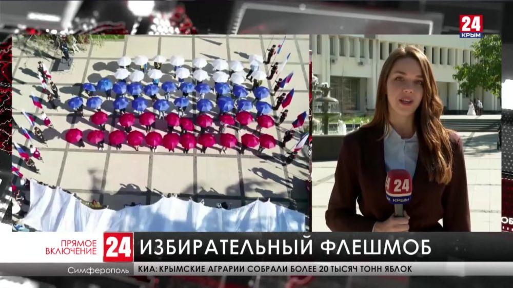 В Симферополе прошёл флешмоб «Твой выбор важен»