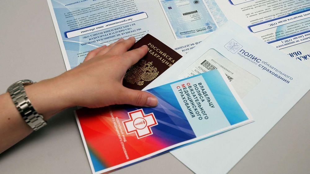 Рост числа обращений в крымский фонд ОМС: на что жалуются пациенты