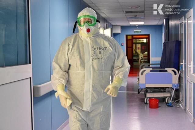 Роспотребнадзор прогнозирует четвёртую волну заболеваемости коронавирусом