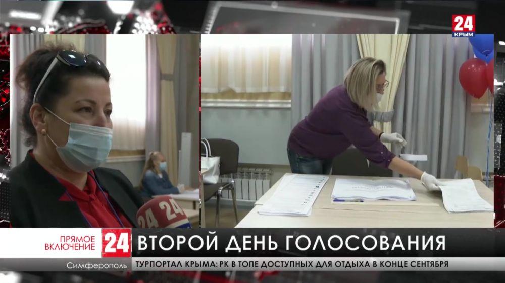 В Крыму стартовал второй день выборов в Государственную Думу России