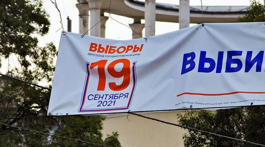 Глава избиркома Крыма сравнил украинские власти с лающей собакой