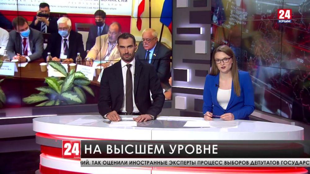 Легитимно, демократично и без нарушений - так оценили иностранные эксперты выборы в Крыму