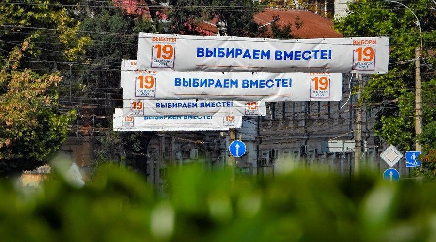 Глава крымского избиркома отреагировал на публикацию его персональных данных в Telegram