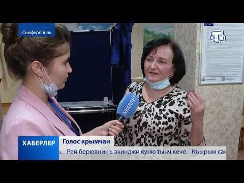 Выборы в Госдуму: голос крымчан
