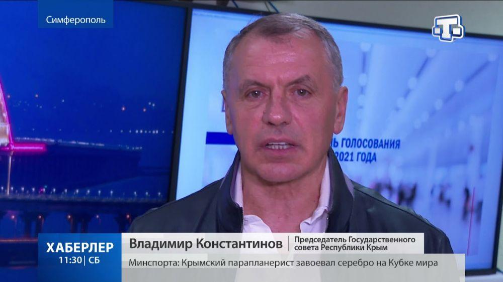 Выборы в Крыму проходят без нарушений
