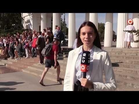 В Севастополе провели исторический квест для молодых педагогов (СЮЖЕТ)