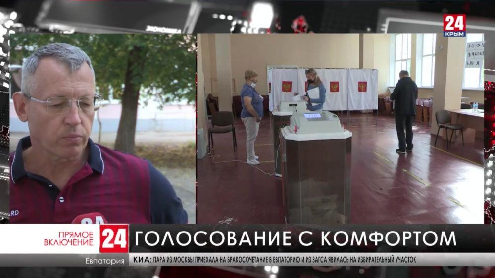 В первый день выборов в Евпатории проголосовали почти 17 тысяч человек