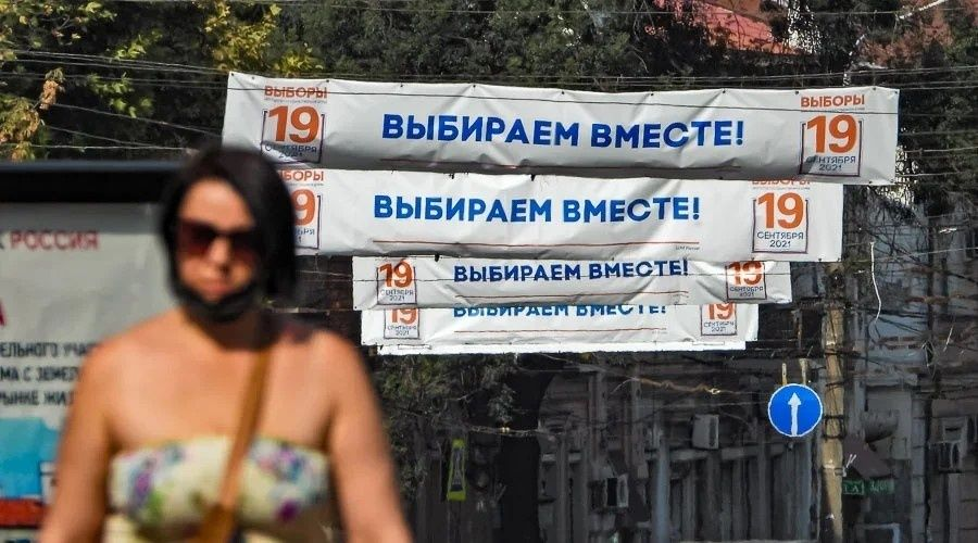 Избирком озвучил данные по явке по итогам первого дня голосования в Крыму