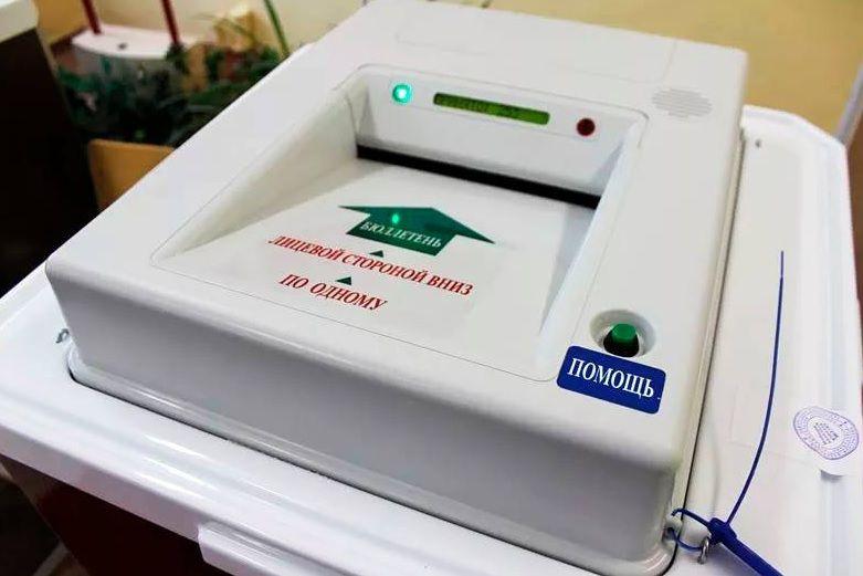 Честно, чисто и легитимно: эксперты поделились мнением о прошедших выборах в Севастополе