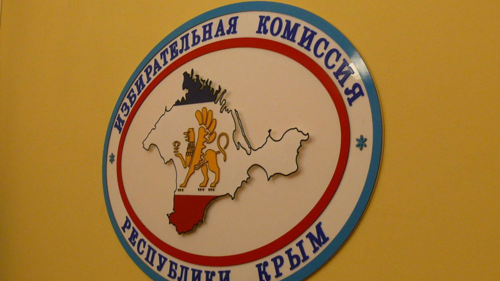 Информация о минировании теризбиркомов в Крыму: новые данные