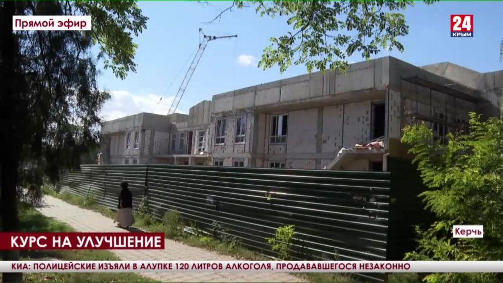 Только вперёд! На что в Керчи просят поддержку у Крымского правительства?
