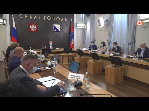 На аппаратном совещании обсудили вопросы безопасности и строительства (СЮЖЕТ)