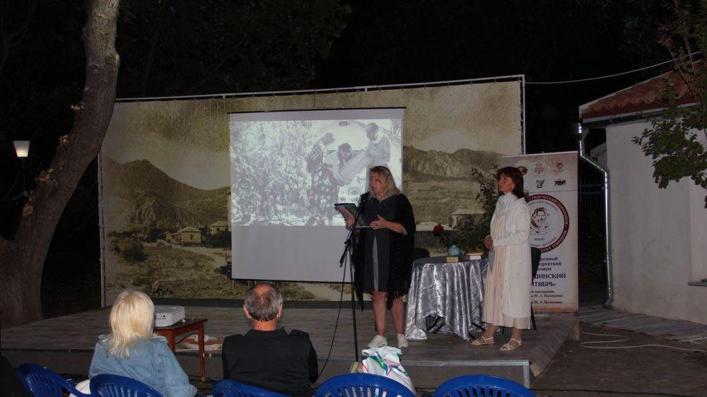 Проведен вечер памяти искусствоведа Ольги Северцевой