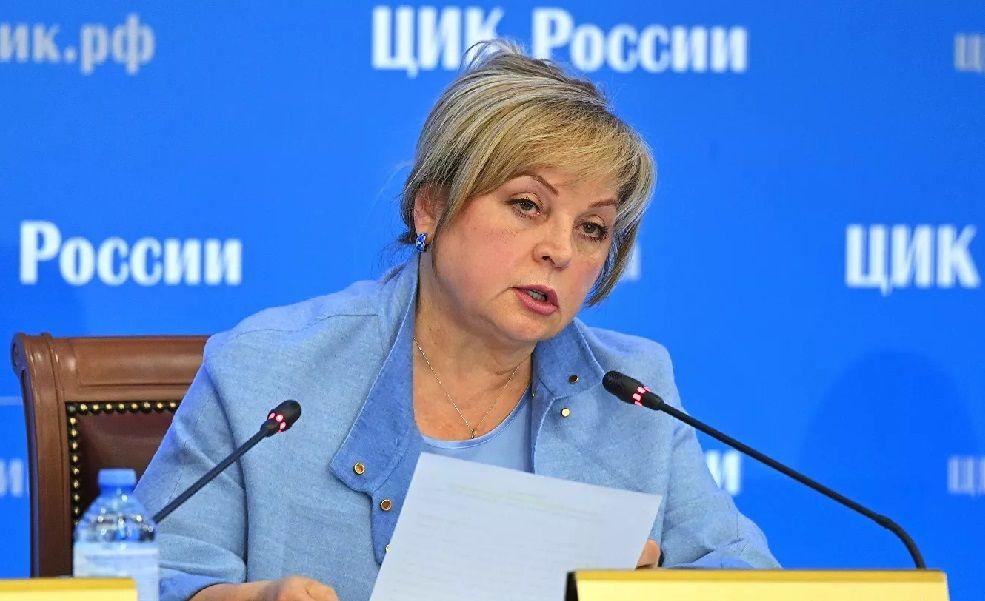 В ЦИК озвучили общероссийскую явку избирателей на выборах