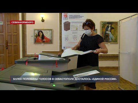 Более половины голосов в Севастополе досталось «Единой России»