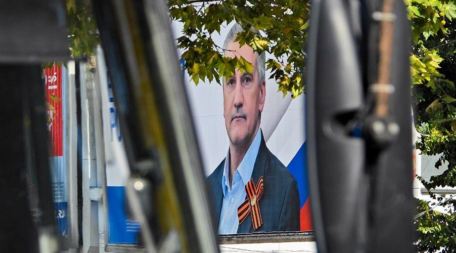 Избирком огласил результаты выборов в Госдуму по Крыму