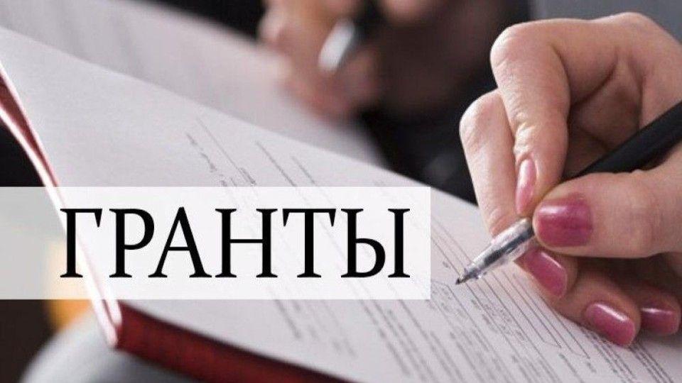Минэкономразвития Крыма объявляет о приёме документов на предоставление государственной поддержки в виде грантов социальным предприятиям Республики Крым