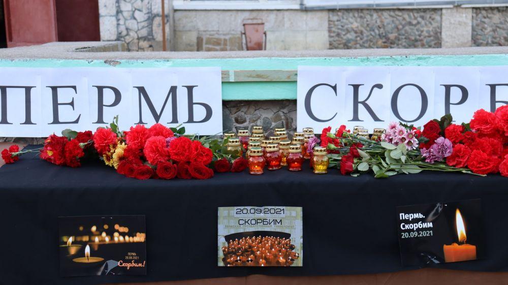 Кировчане разделили скорбь о жертвах трагедии в университете города Пермь
