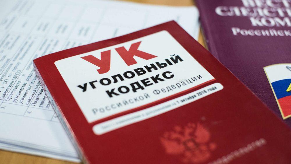Троих крымчан будут судить за похищение коммерсанта