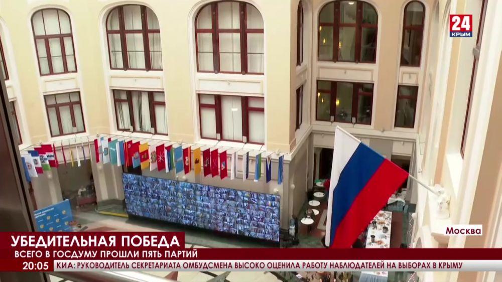 Почти половина крымчан сделали свой выбор. Кто будет представлять Республику в Государственной Думе?