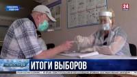 Явка – 49%: В Севастополе подвели итоги 3 дней голосования